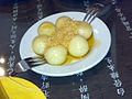 Glutinous rice balls in syrup.jpg