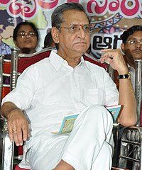 Gollapudi Maruthirao in 2nd World Telugu Writers' conference.jpg