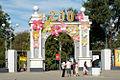Gorkypark taganrog 2006.jpg