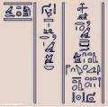 Graffito of Esmet-Akhom - hieroglyphic inscription (drawing).jpg
