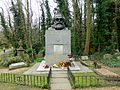 Grave of Karl Marx Highgate Cemetery in London 2016 (01).jpg
