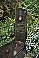 Grave of Yakiv Handziuk (2).jpg