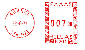 Greece stamp type D16.jpg