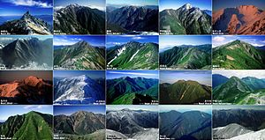 Akaishi Mountains - Major Peaks of Akaishi Mountains