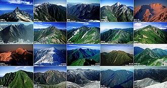 Minami Alps National Park - Each Mountain of Minami Alps National Park