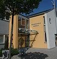 Grundschule Mörsch - panoramio.jpg
