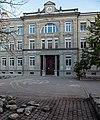 Grundschule Wallgut in Konstanz-Paradies.jpg