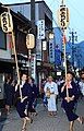Gujo Odori Japan.jpg