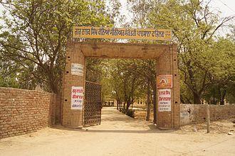 Fazilka district - Image: Guru Nanak Sikh senior secondary school Fazilka (Girls)