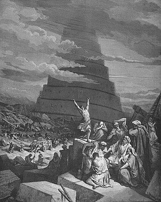 Gustave Doré's illustrations for La Grande Bible de Tours - Image: Gustave Dore Bible Tour de Babel