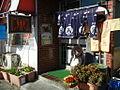 Gyoza-Shop-Yugawara-Kanagawa.JPG
