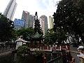 HK 上環 Sheung Wan 荷李活道公園 Hollywood Road Park pavilion n fish water pool October 2019 SS2 03.jpg