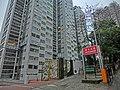 HK 北角半山 North Point Mid-Levels 雲景道 69-75 Cloud View Road 摩天大廈 Skycraper name sign n facade Apr-2014.JPG