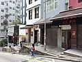 HK 灣仔 Wan Chai 聖佛蘭士街 St. Francis Street near 星街 Star Street n Queen's Road East March 2020 SS2 07.jpg