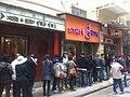 HK Aberdeen 80 Old Main Street 山窿謝記魚蛋 Tse Kee Fish Ball Noodle shop visitors queue Smart-Game Mar-2012.jpg