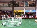 HK Aberdeen Square 香港仔中心 Aberdeen Centre Fountain pool view Japan Home Centre Mar-2012.jpg