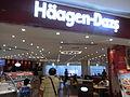 HK CWB 皇室堡 Windsor House mall Ice-cream shop Haagen-Dazs.JPG