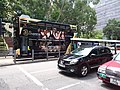 HK CWB 銅鑼灣 Causeway Bay 高士威道 Causeway Road tram body ads September 2019 SSG 02.jpg