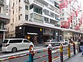HK Causeway Bay 銅鑼灣 CWB 百德新街 Paterson Street January 2019 SSG 33.jpg