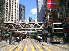 怡和街(Yee Wo Street)