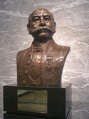 Jardine Matheson - Statue in G/F Chater House,
