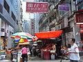 HK Central Graham Street Wellington Street Kai Bo Food shop n Kln Soy Company signs Aug-2012.JPG