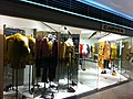 HK Central Landmark shop Carven clothing Nov-2012.JPG