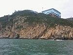 HK Islands District boat tour view spk Oct-2012 (81) Nam Long Shan.jpg
