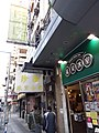 HK Kln City 九龍城 Kowloon City 福佬村道 Fuk Lo Tsun Road January 2021 SSG 18.jpg