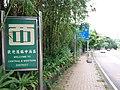 HK Mid-levels 摩星嶺 Mount Davis 薄扶林道 Pok Fu Lam Road Central and Western District sign green September 2019 SSG 01.jpg