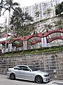 HK SW 上環 Sheung Wan 堅巷花園 Caine Lane Garden February 2020 SS2 02.jpg