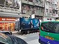 HK SYP 西營盤 Sai Ying Pun 皇后大道西 Queen's Road West green van 郵車 Post Office December 2020 SS2 01.jpg