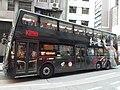 HK SYP 西環 Sai Ying Pun KMB bus body Bruce Lee January 2021 SS2.jpg