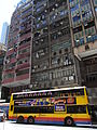 HK Sai Ying Pun 西環 德輔道西 Des Vouex Road West yellow CityBus body ads DreamWorks July-2012.JPG