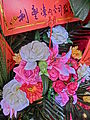 HK Sai Ying Pun 308 Des Voeux Road West 中華麗宮 Ramada Hotel flowers April 2013 Lee Fung Meat.JPG