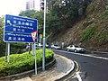 HK Southern District Repulse Bay Road n Island Road blue sign Nov-2012.JPG