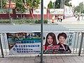 HK TKO 將軍澳 Tseung Kwan O 唐德街 Tong Tak Street 香港區議會選舉 District Council Election candidates banners November 2019 SS2 03.jpg