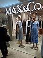 HK TST 尖沙咀 Tsim Sha Tsui 廣東道 30 Canton Road 新港中心商場 Silvercord Centre Arcade shop Max&Co clothing July 2020 SS2.jpg