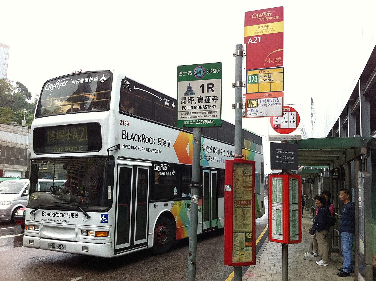 HK TST Salisbury Road bus stop 1R Po Lin Monastery CityFlyer A21 CityBus 973 NWFBus N976 signs Nov-2012.JPG