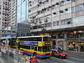 HK Tram tour view Causeway Bay 華都大廈 Waldorf Mansion CityBus 72.JPG