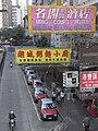 HK Wan Chai footbridge system view 洛克道 Lockhart Road Taxi stand 名閣時租酒店 Ming Court Hotel 招牌 shop signs Feb-2011.JPG