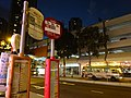 HK evening 沙田第一城 Shatin City One Ngan Shing Street KMBus 73A 80K 85A 182 N182 A41 N42 stop sign Feb-2016 DSC.JPG