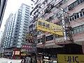 HK tram tour view 灣仔 Wan Chai 軒尼詩道 Hennessy Road July 2019 SSG 03.jpg