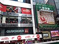 HK tram view syp sw ch wc cwb September 2019 SSG 12.jpg