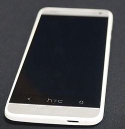 HTC One mini.jpg