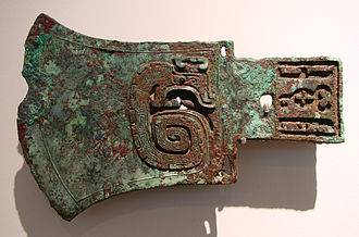 Military history of China before 1911 - A decorative bronze ax-head, dated 13th to 11th century BC, Shang Dynasty