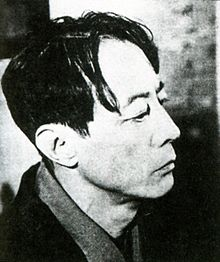 alt=Description de l'image Hagiwara Sakutaro.jpg.