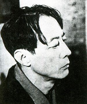 Sakutarō Hagiwara - Sakutarō Hagiwara
