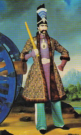 Hakob Hovnatanyan - Image: Hakob Hovnatanian Naser al Din Shah Qajar