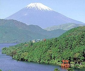 Image illustrative de l'article Mont Fuji